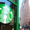 スターバックスティーラテのカフェイン含有量を予想【スターバックス・スタバ商品】