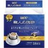 ドリップコーヒーのカフェイン含有量、カフェインレス・ノンカフェインの商品