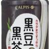 黒豆黒茶のカフェイン含有量