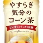 コーン茶のカフェイン含有量