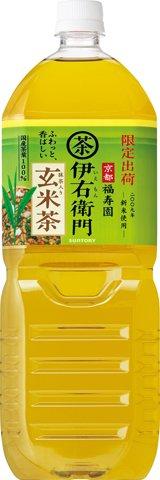 玄米茶のカフェイン含有量