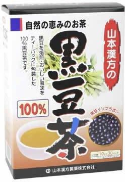 黒豆茶のカフェイン含有量