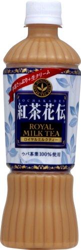 ロイヤルミルクティーのカフェイン含有量