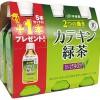 カテキン緑茶のカフェイン含有量