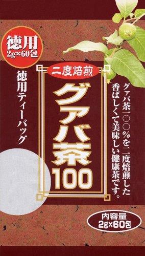 グァバ茶のカフェイン含有量