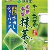 緑茶(水出し)のカフェイン含有量