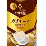 カプチーノのカフェイン含有量