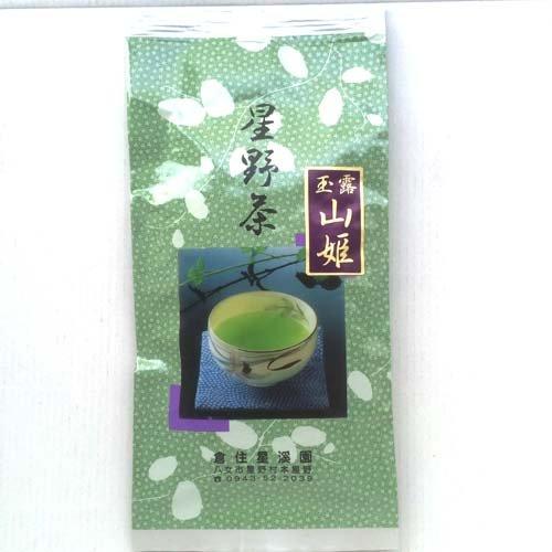 玉露・かぶせ茶のカフェイン含有量