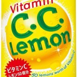 CCレモンのカフェイン含有量