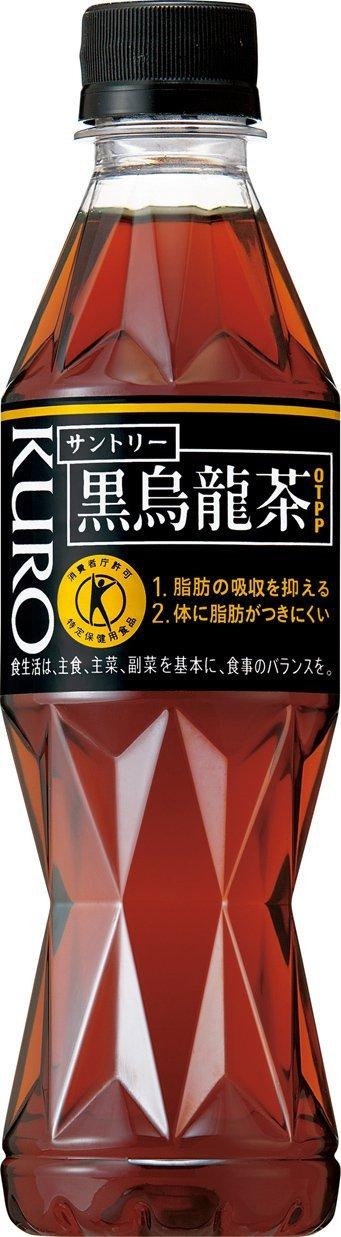 黒烏龍茶のカフェイン含有量