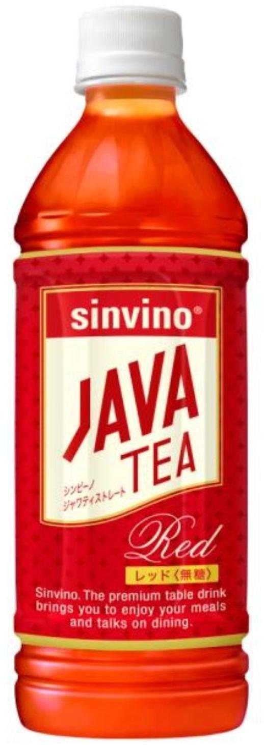 ジャワティー・JAVA TEAのカフェイン含有量