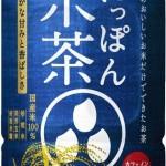 米茶のカフェイン含有量
