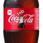 コカ・コーラのカフェイン含有量、カフェインレス・ノンカフェインの商品