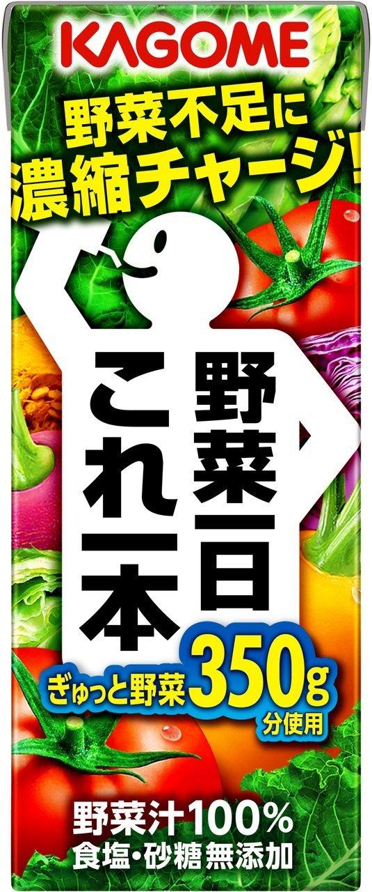 野菜ジュースのカフェイン含有量