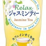 ジャスミン茶のカフェイン含有量、カフェインレス・ノンカフェインの商品
