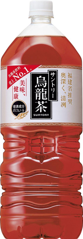ウーロン茶(烏龍茶)のカフェイン含有量、カフェインレス・ノンカフェインの商品
