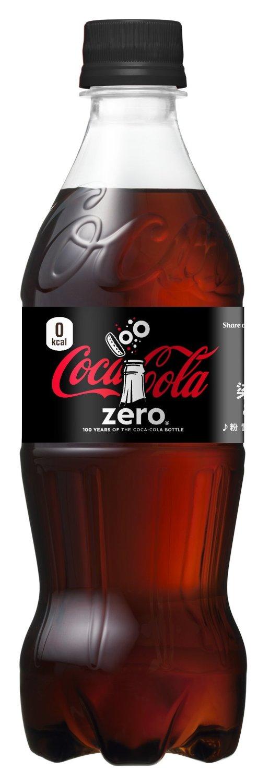 ダイエットコーラ(コカ・コーラゼロ)のカフェイン含有量、カフェインレス・ノンカフェインの商品