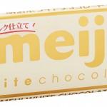ホワイトチョコレートのカフェイン含有量
