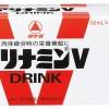 アリナミンのカフェイン含有量、カフェインレス・ノンカフェインの商品