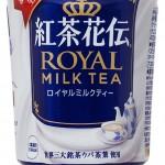 紅茶花伝のカフェイン含有量