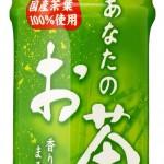 緑茶のカフェイン含有量、カフェインレス・ノンカフェインの商品