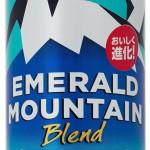 エメラルドマウンテンのカフェイン含有量